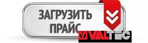 Каталог Valtec